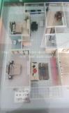 园城小区 交通便利 优质好房低价出售 3室2厅2卫 117.62㎡