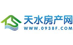 天水房產網logo