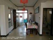 红山厂家属院 南北通透 大客厅 2室2厅1卫 106.60㎡