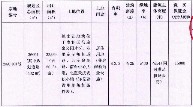 微信圖片_20201202085047.png